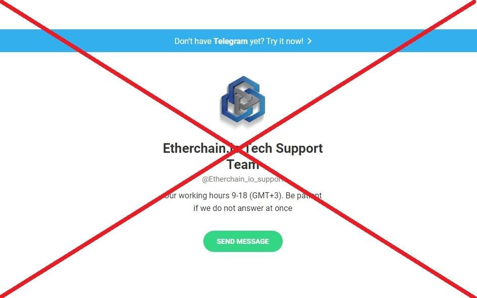 EtherChain - матричная пирамида. Отзывы о etherchain.io