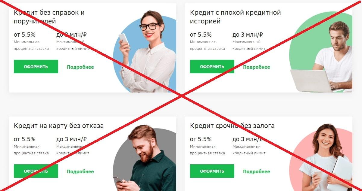 РСПКН (rspcn.ru) - отзывы реальных клиентов и обзор