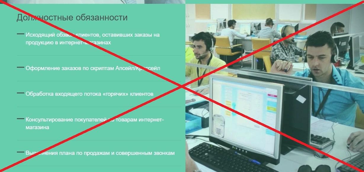 Работа тестировщиком вакансии удаленно работа для проектировщиков нвк удаленно